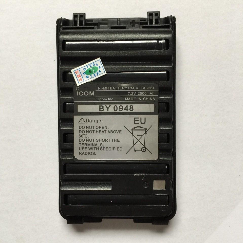 Pin bộ đàm ICOM IC V80