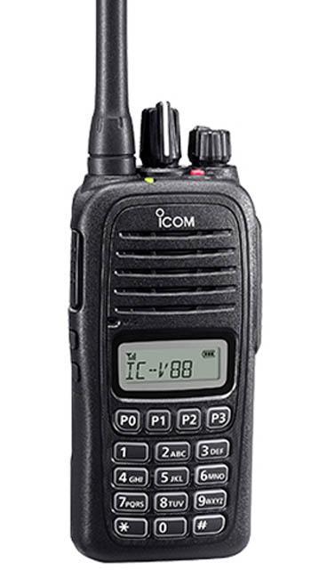 Máy bộ đàm Icom IC V88 VHF