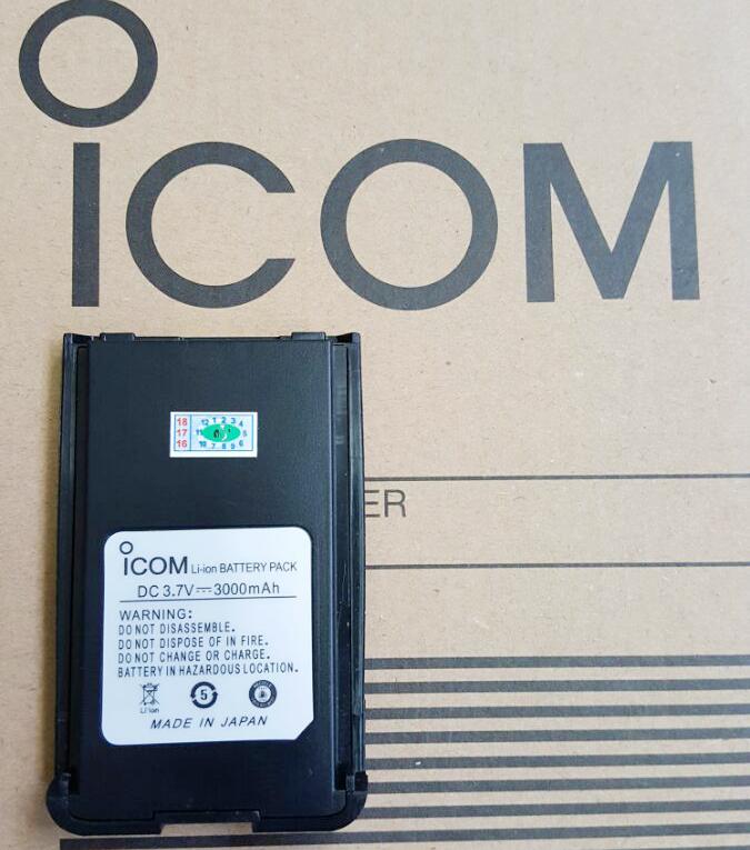 Pin Máy Bộ Đàm Icom IC280