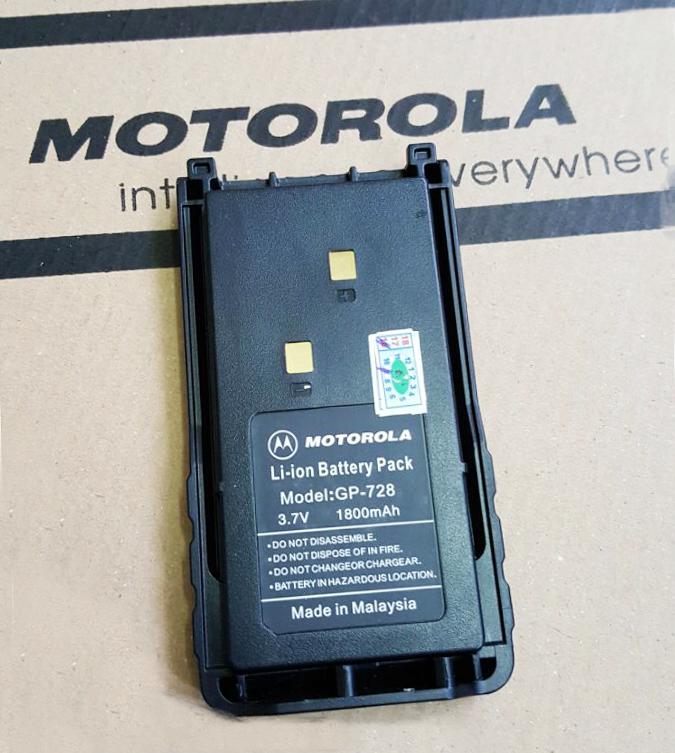 Pin Máy Bộ Đàm Motorola GP 728
