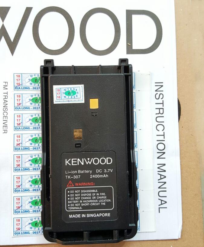 Pin Bộ Đàm Kenwood TK-307