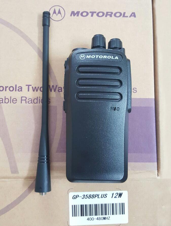 Máy bộ đàm Motorola GP 3588 Plus