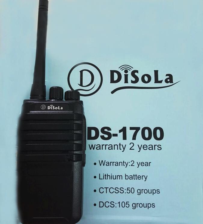 Máy bộ đàm Disola DS 1700