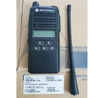 Máy bộ đàm Motorola CP 1300