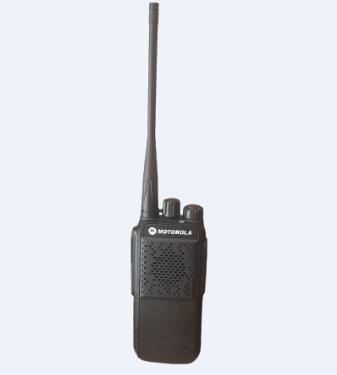 Bộ đàm Motorola CP 1660 Plus
