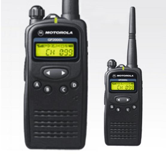 Bộ đàm Motorola GP 2000s