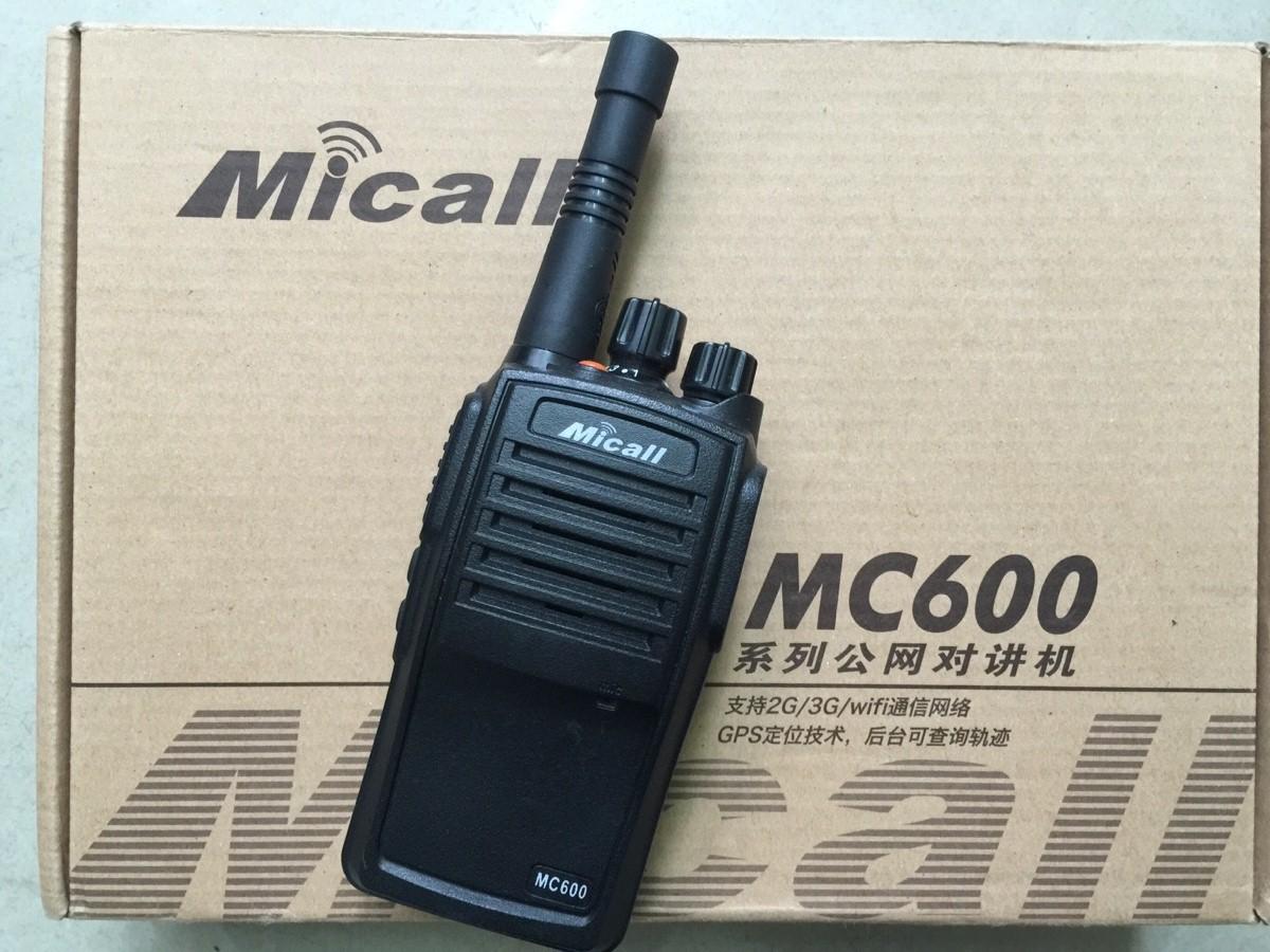 Máy bộ đàm 3G MC 600